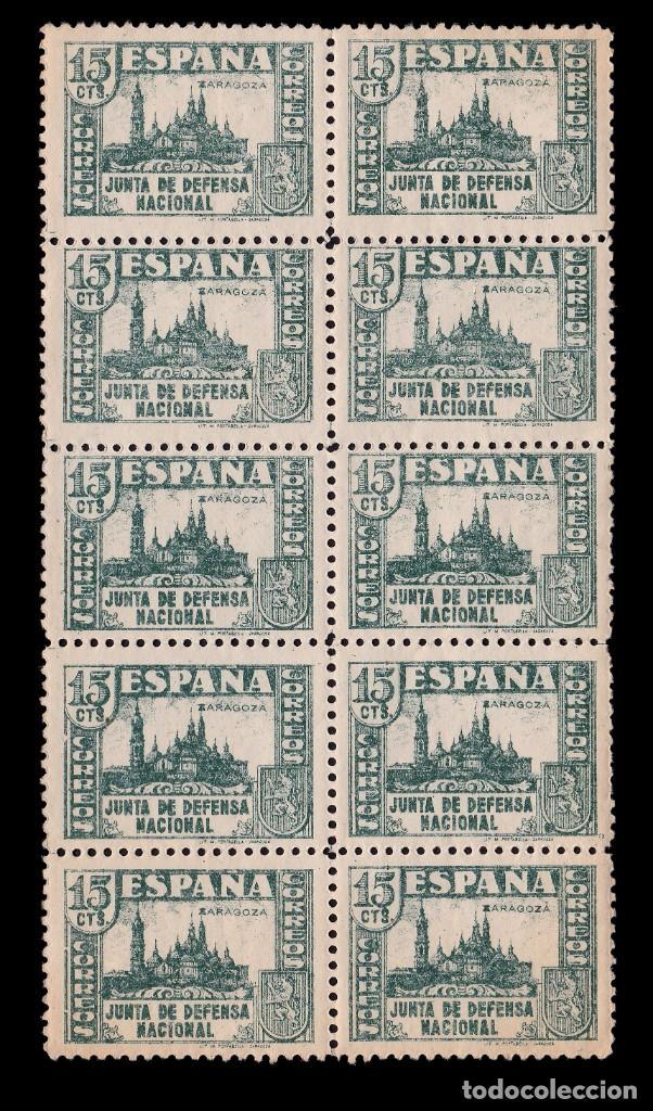 Sellos: E.E.1936-37.Junta Defensa Nacional.15c.Blq 10.MNH.Edifil 806 - Foto 2 - 191757491