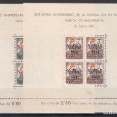 Sellos: BARCELONA, 1941 EDIFIL Nº 31 / 32 /**/, SIN FIJASELLOS. Lote 191821612