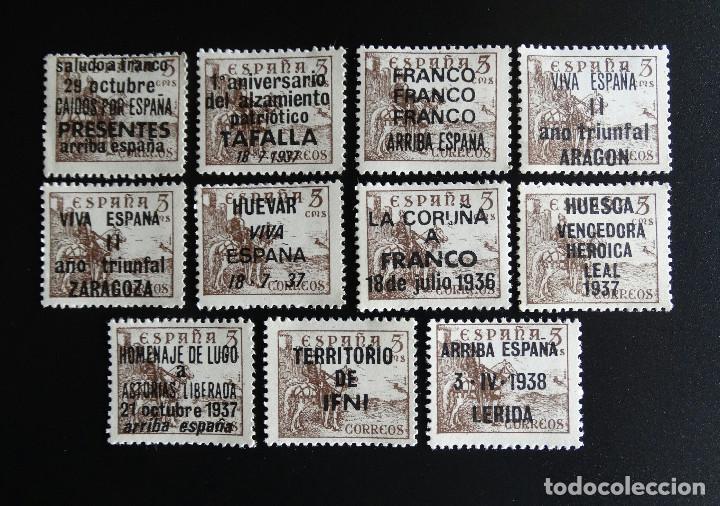 ESPAÑA EDIFIL 1044 LOTE 11 SELLOS DIFERENTES SOBRECARGA PATRIOTICA FANTASIA NUEVOS CON TRES 1044T (Sellos - España - Estado Español - De 1.936 a 1.949 - Nuevos)