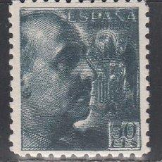 Sellos: ESPAÑA, 1939 EDIFIL Nº 924 ED /*/, DOBLE IMPRESIÓN, . Lote 192099495