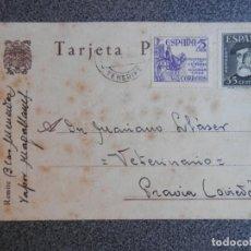 Sellos: TARJETA POSTAL DOBLE EDIFIL 816 Y 1035 TENERIFE - PRAVIA OVIEDO. Lote 192294368