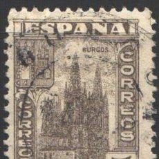 Selos: ESPAÑA, 1936-1937 EDIFIL Nº 804. Lote 192345103