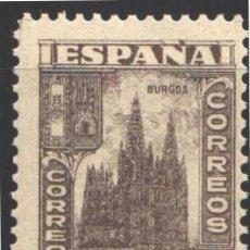 Selos: ESPAÑA, 1936-1937 EDIFIL Nº 804 /**/, SIN FIJASELLOS. Lote 192346178