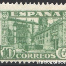 Selos: ESPAÑA, 1936-1937 EDIFIL Nº 805 /**/, SIN FIJASELLOS, . Lote 192347535