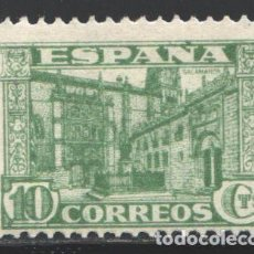 Selos: ESPAÑA, 1936-1937 EDIFIL Nº 805 /**/, SIN FIJASELLOS.. Lote 192362627