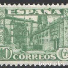 Selos: ESPAÑA, 1936-1937 EDIFIL Nº 805 /*/. Lote 192363560