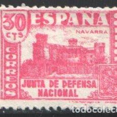 Selos: ESPAÑA, 1936-1937 EDIFIL Nº 808 /*/. Lote 192363763