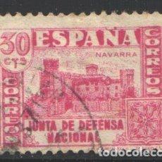 Selos: ESPAÑA, 1936-1937 EDIFIL Nº 808 . Lote 192363935