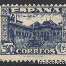 Sellos: ESPAÑA, 1936-1937 EDIFIL Nº 809 /**/, SIN FIJASELLOS. Lote 192364780