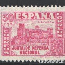 Selos: ESPAÑA, 1936-1937 EDIFIL Nº 808 /*/. Lote 192367078
