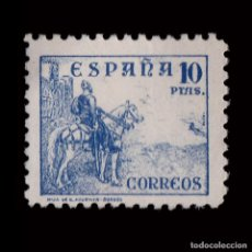 Sellos: 1937-40. CIFRAS CID E ISABEL.10P.AZUL.NUEVO**.MNH.EDIFIL 830. Lote 192551712