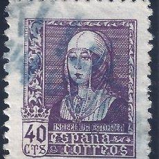 Sellos: EDIFIL 858 ISABEL LA CATÓLICA 1938 (VARIEDAD...CENSURA MILITAR).. Lote 192623098