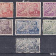 Sellos: ESPAÑA.- 880/86 JUAN DE LA CIERVA NUEVA SIN CHARNELA. ( VALOR CATALOGO 30 € ). Lote 261182810