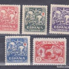 Selos: ESPAÑA.- 993/97 PRO TUBERCULOSOS NUEVA SIN CHARNELA. ( VALOR CATALOGO 25 € ) . Lote 192717045