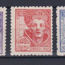Sellos: ESPAÑA.- 954/56 SAN JUAN DE LA CRUZ NUEVA SIN CHARNELA (VALOR CATALOGO 8,00 € ). Lote 206920560