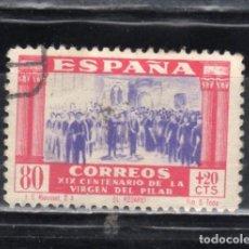 Sellos: ED Nº 896 VIRGEN DEL PILAR USADO. Lote 192752433