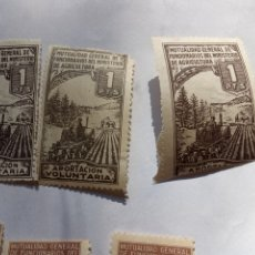 Sellos: LOTE SELLOS MUTUALIDAD GENERAL DE FUNCIONARIOS DEL MINISTERIO DE AGRICULTURA. Lote 192786860