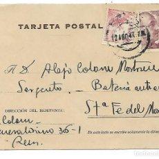 Sellos: TARJETA POSTAL REINTEGRADA - 1-8-1947. Lote 192894220