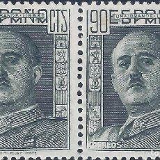 Sellos: EDIFIL 1060 CID Y GENERAL FRANCO 1949-1953 (VARIEDAD... SIN PIE DE IMPRENTA). LUJO. MNH **. Lote 193248003