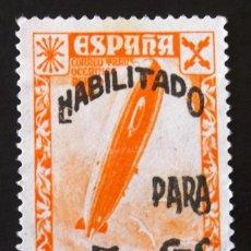 Selos: HUÉRFANOS CORREOS, EDIFIL 48, USADO, SIN MATASELLAR. CORREO.. Lote 193253496