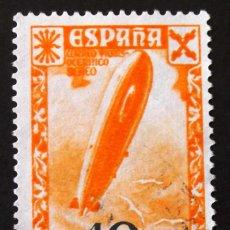 Sellos: HUÉRFANOS CORREOS, EDIFIL 52, USADO. CORREO.. Lote 193253585