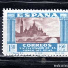 Sellos: ED Nº 899* VIRGEN DEL PILAR. Lote 193360726