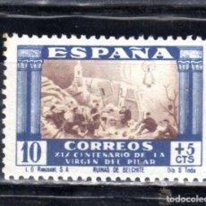 Sellos: ED Nº 889 VIRGEN DEL PILAR USADO. Lote 193361187