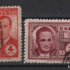 Sellos: TV_001/ ESPAÑA USADOS 1945, EDIFIL 991/92, HAYA Y GARCIA MORATO. Lote 193362908
