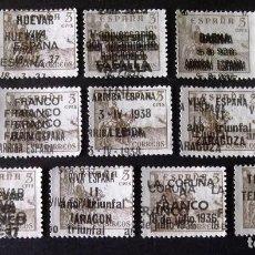 Sellos: FANTASÍAS, SOBRECARGAS DIVERSAS EN EL SELLO EDIFIL Nº 1044, CATORCE SELLOS, LOS DE LA FOTOGRAFÍA.. Lote 193397212