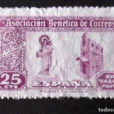 Sellos: VIÑETA, BENEFICENCIA, HUÉRFANOS CORREOS, 25 CTS., USADA.. Lote 193397380