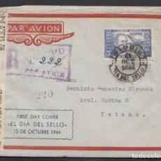 Sellos: CARTA, MADRID A TETUAN, SELLO EDIFIL Nº 983, MATASELLOS DÍA DEL SELLO, 12-OCT-1944, PRIMER DÍA,. Lote 193739988