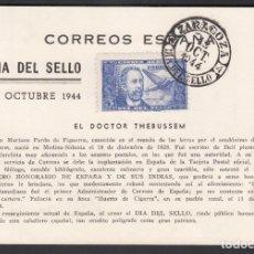 Sellos: TARJETA POSTAL DR THEBUSSEM, SELLO EDIFIL Nº 983, MATASELLOS ZARAGOZA, AL REVERSO SELLO BENÉFICO.. Lote 193740927