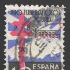 Sellos: ESPAÑA, 1938 EDIFIL Nº 866, PRO TUBERCULOSOS . Lote 193863096
