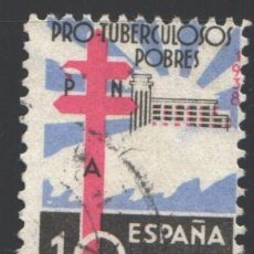 Sellos: ESPAÑA, 1938 EDIFIL Nº 866, PRO TUBERCULOSOS . Lote 193863135