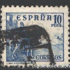 Sellos: ESPAÑA, 1938 EDIFIL Nº 831, CID. . Lote 193863267