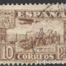 Sellos: ESPAÑA, 1936-1937 EDIFIL Nº 813, JUNTA DE DEFENSA NACIONAL . Lote 193863507
