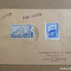 Sellos: CIRCULADA 1948 DE MADRID A HUELVA . Lote 193942431