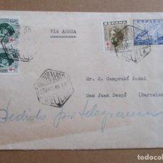 Sellos: CIRCULADA 1948 DE COMANDANTE SEGUNDO MELILLLA A SANT JOAN DE ESPI BARCELONA. Lote 193942857