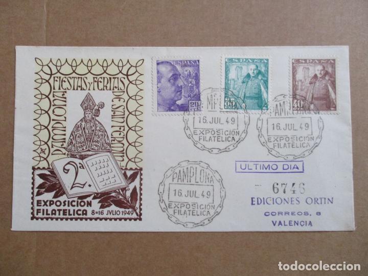 CIRCULADA 1949 DE EXPO FILATELICA PAMPLONA NAVARRA A VALENCIA (Sellos - España - Estado Español - De 1.936 a 1.949 - Cartas)