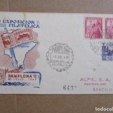 Sellos: PAMPLONA NAVARRA 1949 EXPOSICION FILATELICA. Lote 193982436
