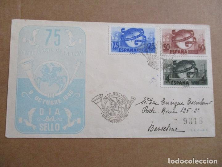 MADRID 1949 CIRCULADA UPU A BARCELONA CON SERIE COMPLETA PRIMER DIA (Sellos - España - Estado Español - De 1.936 a 1.949 - Cartas)