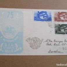 Sellos: MADRID 1949 CIRCULADA UPU A BARCELONA CON SERIE COMPLETA PRIMER DIA. Lote 193983876