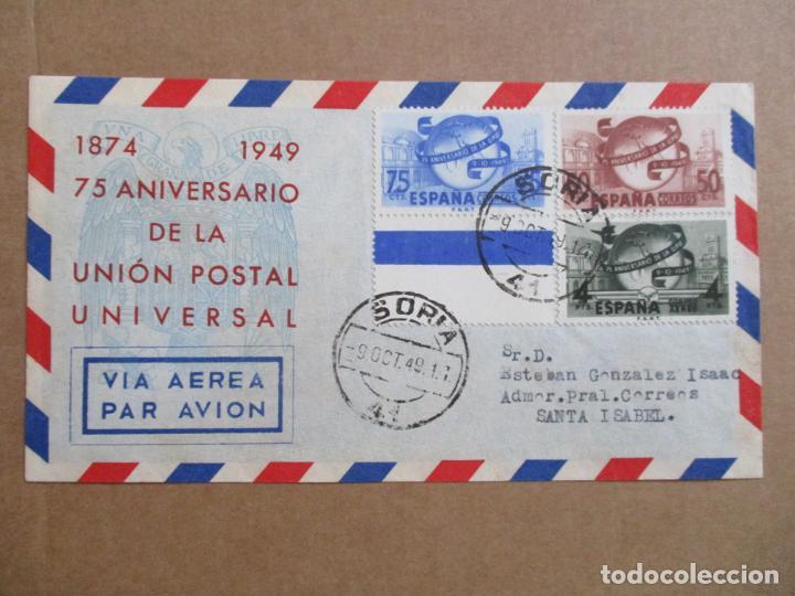 SORIA 1949 CIRCULADA UNION POSTAL A SANTA ISABEL FERNANDO POO CON SERIE COMPLETA PRIMER DIA (Sellos - España - Estado Español - De 1.936 a 1.949 - Cartas)