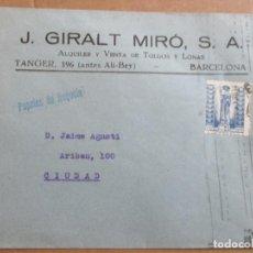 Sellos: CIRCULADA 1943 DE BARCELONA A BARNA. Lote 193987370