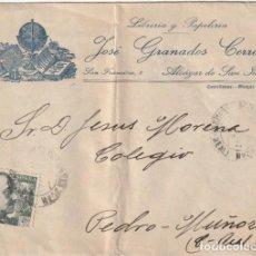 Sellos: SOLO SOBRE SIN CARTA LIBRERIA DE ALCAZAR DE SAN JUAN A COLEGIO PEDRO MUÑOZ CIUDAD REAL -R-2. Lote 194140990