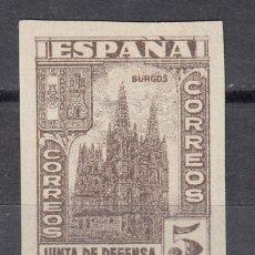 Sellos: 1937 EDIFIL 804S** NUEVO SIN CHARNELA. SIN DENTAR. JUNTA DE DEFENSA (1219-1). Lote 194152460