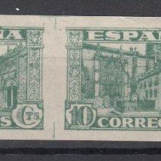 Sellos: 1937 EDIFIL 805S* NUEVOS CON CHARNELA. SIN DENTAR. PAREJA. JUNTA DE DEFENSA (1219-1). Lote 194152833