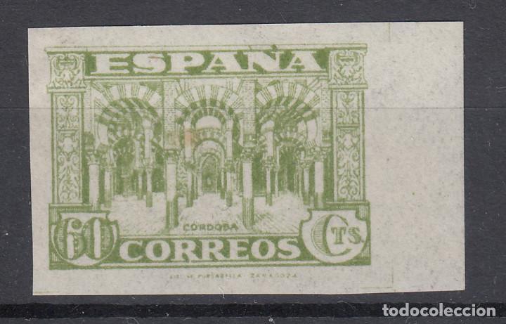 1937 EDIFIL 810S* NUEVO CON CHARNELA. SIN DENTAR. JUNTA DE DEFENSA (1219-1) (Sellos - España - Estado Español - De 1.936 a 1.949 - Nuevos)