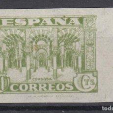 Sellos: 1937 EDIFIL 810S* NUEVO CON CHARNELA. SIN DENTAR. JUNTA DE DEFENSA (1219-1). Lote 194154146