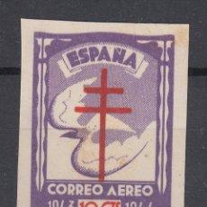Sellos: 1943 EDIFIL 973S** NUEVO SIN CHARNELA. SIN DENTAR. REPRODUCCION. PRO TUBERCULOSOS (1219-1). Lote 194154696